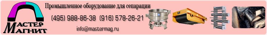 http://mastermag.ru/images/home.jpg